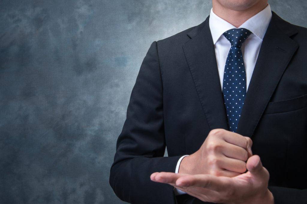【公務員を辞めたいメンタルを安定】人間関係や仕事のストレスからの解放